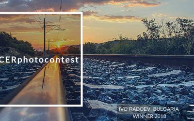 Natječaj za najbolje željezničke fotografije